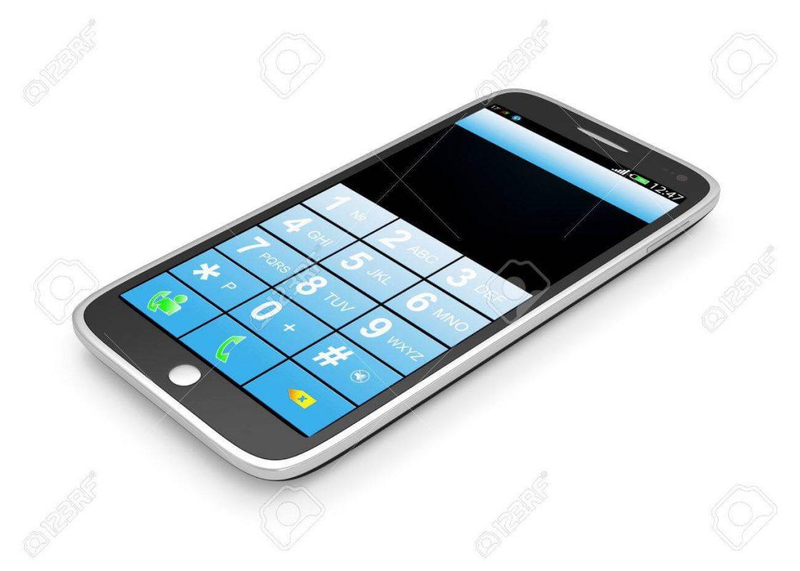 Cep Telefonu Takip